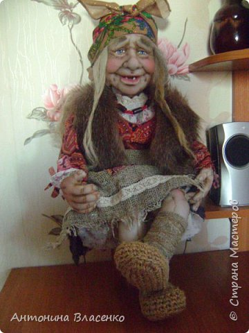 Бабка-Ежка фото 4