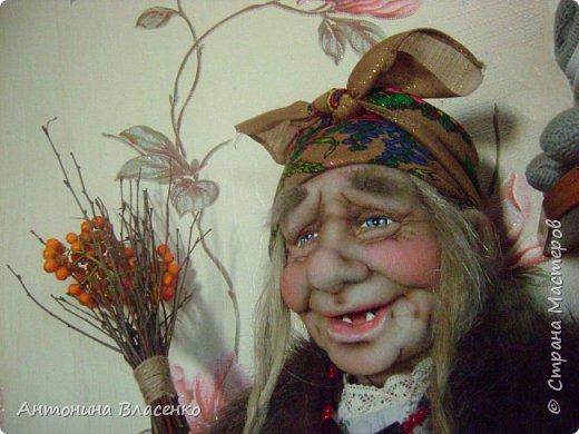 Бабка-Ежка фото 1
