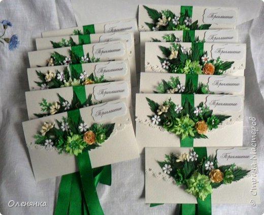 приветствую всех жителей страны !  у меня сегодня приглашения на свадьбу 18 штук , заказала их крестная  моего внука .сами конверты  из бумаги для акварели  , цветочки , листочки самодельные  кроме          веточки  что слева . фото 2
