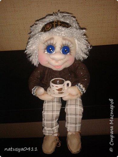 Кофе тайм))))) фото 2
