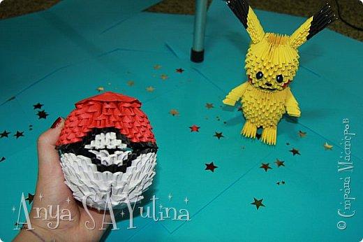 Здравствуйте) Сейчас я вам расскажу и покажу, как делать этого пикачу техникой модульное оригами. Чтобы посмотреть урок, спуститесь чуть ниже по странице:) фото 4