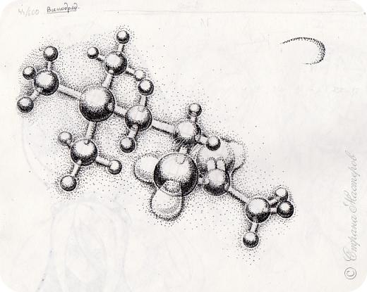 """Захотелось нарисовать что-нибудь со сложным построением (мы не ищем легких путей Г_Г). Выбор пал на ацетилхолин. Почему ацетилхолин? Потому что он на моей аватарке. Ацетилхолин играет важную роль в передаче нервных импульсов, связан с функциями памяти и, следовательно, со способностями к познанию окружающего мира. Принимает участие в процессах засыпания/пробуждения. То есть это в каком-то смысле ваша память и сны. Несмотря на то, что построение сего """"великолепия"""" длилось вдвое дольше его обработки, чувство такое, будто никакого построения не было...  фото 1"""