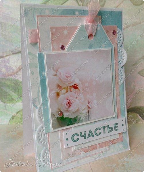 """Сотворились у меня простенькие открыточки, которые я назвала """"открыточками для настроения"""". Меня попросили сделать именно простенькие, но чтобы их можно было подарить любимому человеку без повода, для поднятия или поддержания хорошего настроения  фото 9"""