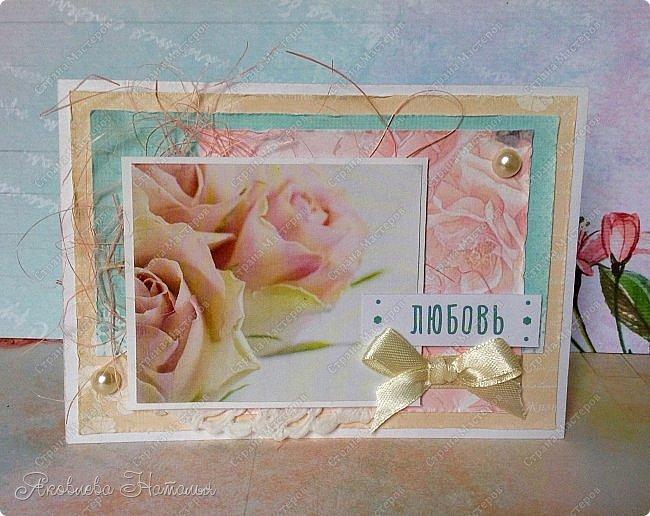 """Сотворились у меня простенькие открыточки, которые я назвала """"открыточками для настроения"""". Меня попросили сделать именно простенькие, но чтобы их можно было подарить любимому человеку без повода, для поднятия или поддержания хорошего настроения  фото 3"""