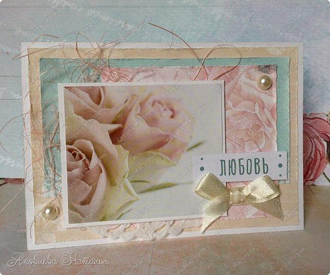 """Сотворились у меня простенькие открыточки, которые я назвала """"открыточками для настроения"""". Меня попросили сделать именно простенькие, но чтобы их можно было подарить любимому человеку без повода, для поднятия или поддержания хорошего настроения  фото 2"""