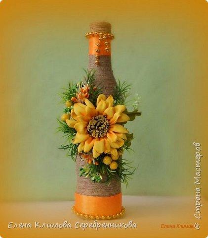 Очень люблю декорировать разные бутылочки, хороший подарок.  фото 3