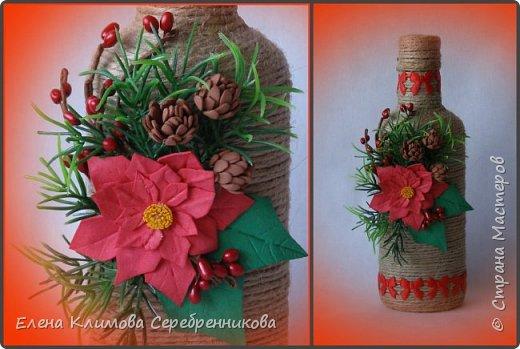 Очень люблю декорировать разные бутылочки, хороший подарок.  фото 6