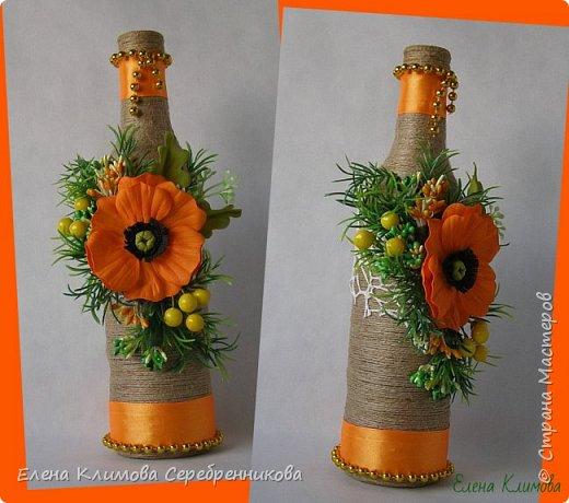 Очень люблю декорировать разные бутылочки, хороший подарок.  фото 10