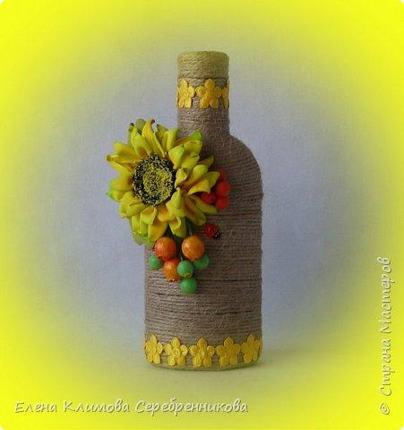 Очень люблю декорировать разные бутылочки, хороший подарок.  фото 9
