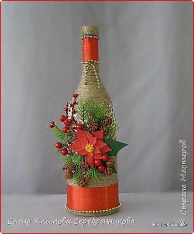 Очень люблю декорировать разные бутылочки, хороший подарок.  фото 5