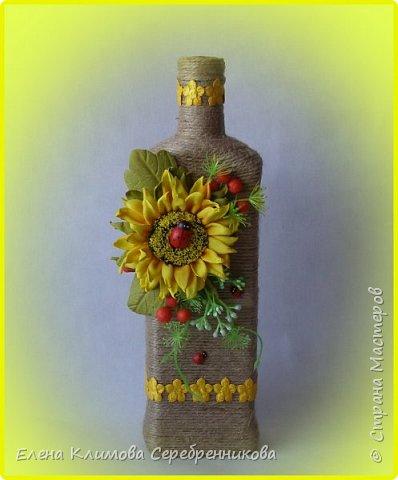 Очень люблю декорировать разные бутылочки, хороший подарок.  фото 7