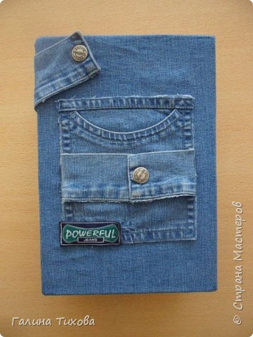 Зачастую в гардеробе любого из нас накапливаются вещи уже изношенные, например джинсы, которые и выбросить жалко и в шкафу занимают достаточно много места. Джинс – материал очень прочный и практичный. Поэтому рекомендую использовать его для изготовления поделок своими руками. фото 7