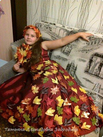 королева осени фото 2