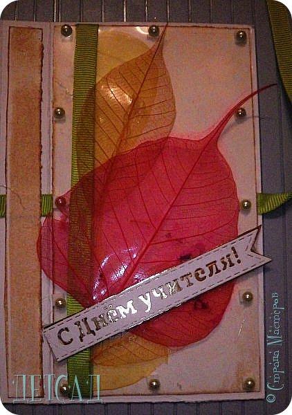 Осень Скоро праздники.  фото 1