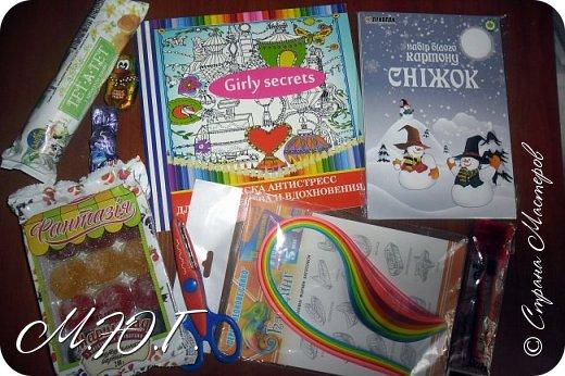 Добрый день! Сегодня получила посылочку по ПИФ игре от Олечки http://stranamasterov.ru/user/305023 .Огромное-огромное спасибище ,тебе Оленька за такие подарочки!!!!! фото 2