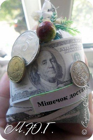 Добрый день! Сегодня получила посылочку по ПИФ игре от Олечки http://stranamasterov.ru/user/305023 .Огромное-огромное спасибище ,тебе Оленька за такие подарочки!!!!! фото 12