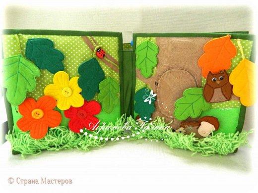 Яркая, красочная, сочная развивающая книжка для малышей. фото 4