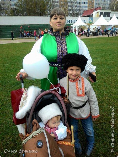 Семейное карнавальное шествие в День рождения г. Одинцово фото 1