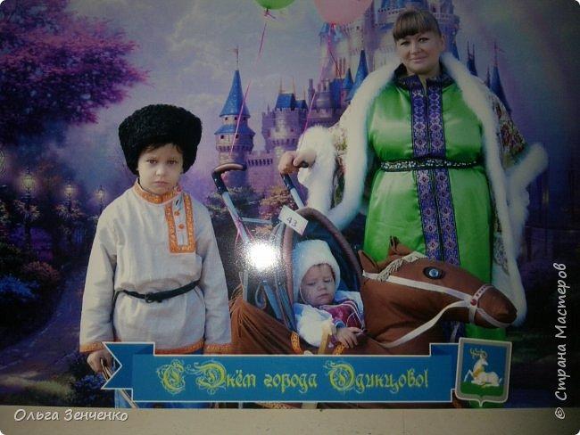 Семейное карнавальное шествие в День рождения г. Одинцово фото 2