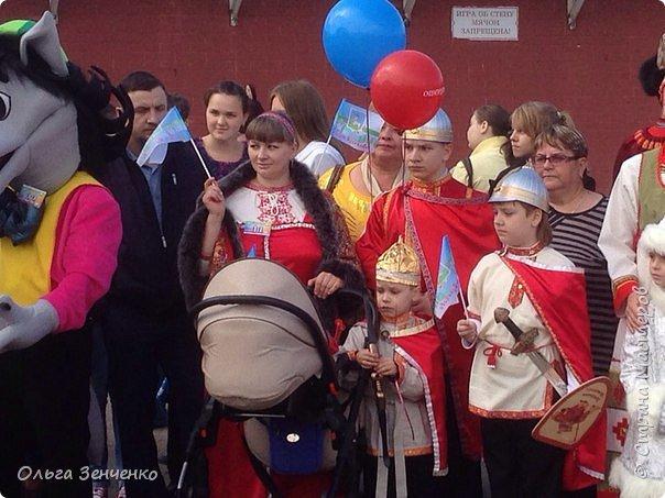 Семейное карнавальное шествие в День рождения г. Одинцово фото 3