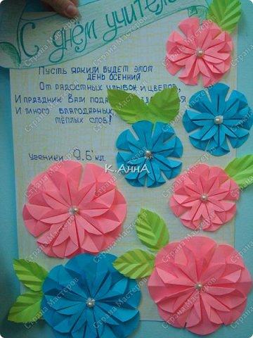 """В публикации покажу вам, как мы с детьми сделали праздничное поздравление на """"День учителя"""". Посмотрите как можно быстро оформить поздравление для праздника. Идея так же подойдет и на """"День знаний"""". Мы для оформление как всегда используем, входную дверь.  фото 5"""