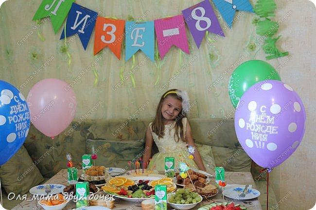 9 сентября мы отмечали День Рождения Лизы.Ей исполнилось 8 лет. Первые дни сентября нагоняли на Лизу тоску. В школу ей никак не хотелось,а хотелось продолжения лета и  тепла.И мы решили поднять Лизавете настроение!!!!! Два дня мы с Алиной вырезали,склеивали,сворачивали и вот что из этого получилось.Использовали Лизины любимые цвета- желтый и зеленый..Сделали гирлянду, объемную цифру восемь и бумажные цветы.  фото 14