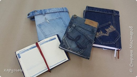 Джинсовая одежка для ежедневников