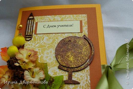 Шоколадница ко Дню учителя фото 2