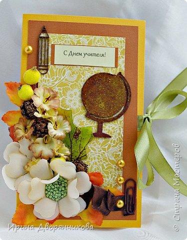 Шоколадница ко Дню учителя фото 1