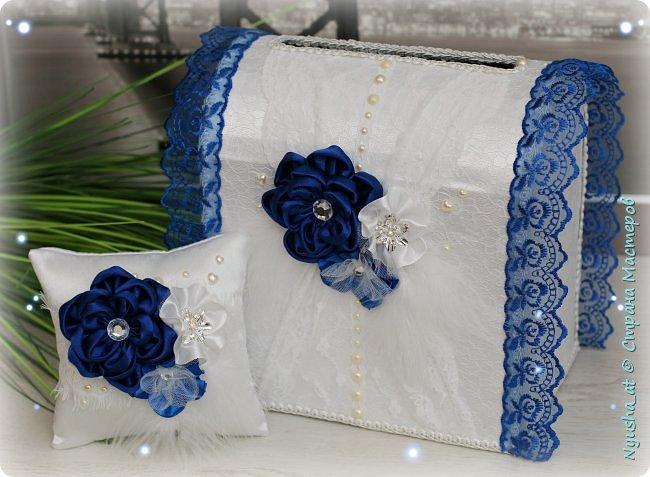 Подушечка и казна в синем цвете фото 1