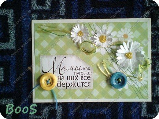 Доброго времени суток,жители Страны!!! Выставляю на ваш суд свои первые открытки... фото 1