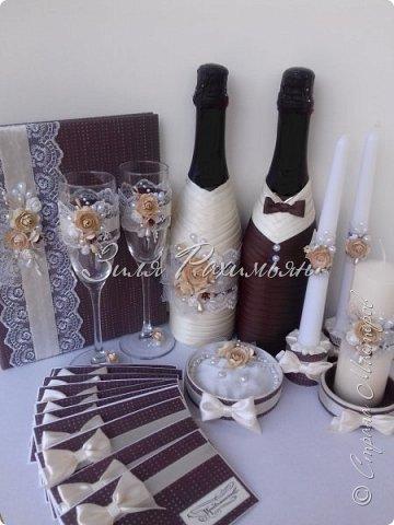Доброе время суток. Свадебный набор в коричнево-бежевой гамме.  фото 2