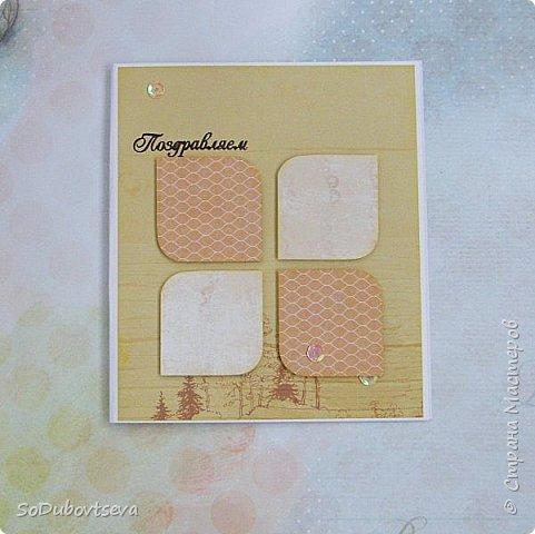 новые открытки  фото 9