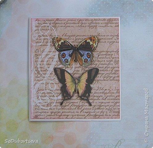 новые открытки  фото 12