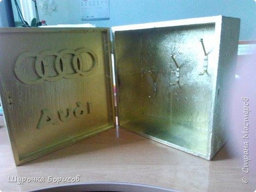 Как понятно по картинке  ключница для любителей АУДИ. фото 1