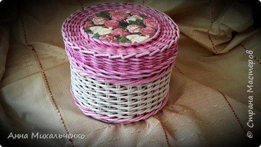 Розовое настроение фото 11