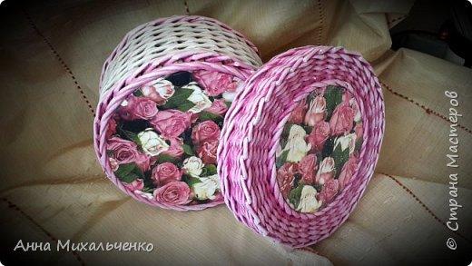 Розовое настроение фото 14