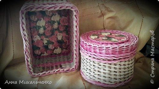 Розовое настроение фото 15