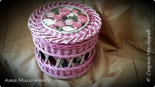 Розовое настроение фото 2