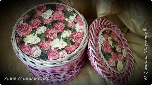 Розовое настроение фото 5