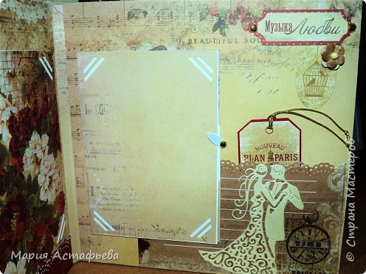Свадебный альбом размером 20 на 20,бумагу выбирал заказчик.Это был самый первый опыт свадебного альбома.Заказчик остался доволен)))Всем приятного просмотра и творческого вдохновения)). фото 6