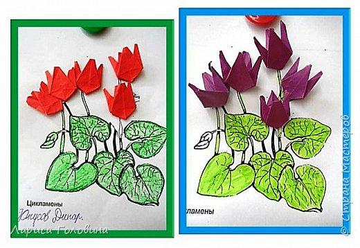"""Учебный год начался. Это цикламены с внеурочки. Цветок делали из базовой формы """"двойной квадрат"""", а листья - распечатка из детской раскраски фото 1"""