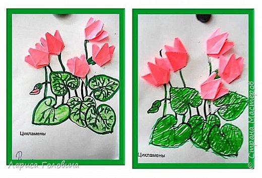 """Учебный год начался. Это цикламены с внеурочки. Цветок делали из базовой формы """"двойной квадрат"""", а листья - распечатка из детской раскраски фото 2"""