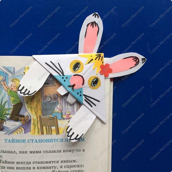 Такие забавные закладки можно смастерить в любимой мною технике оригами плюс аппликация:  фото 1