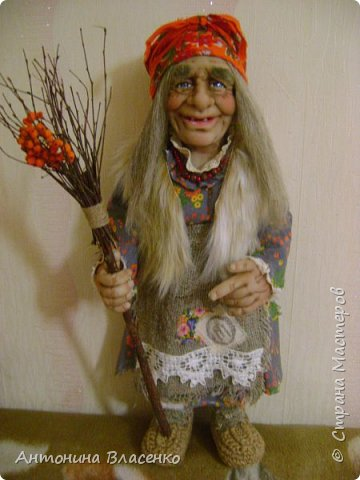 Бабка Ежка фото 2