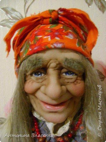 Бабка Ежка фото 1