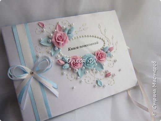 Ещё один небольшой наборчик. В этом году у меня бум на розово-голубые наборы )))) фото 12
