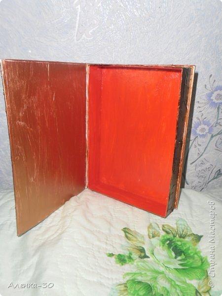 Шкатулка книжка для 1 воспитателя.  фото 4