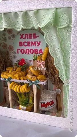 Начался новый учебный год... Серия очередных поделок в путь))) Дали тему в саду..хлеб всему голова...вот налепили с дочей вкусностей... А дальше мама натворила!!)))) фото 3