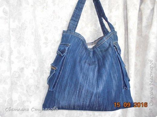 Представляю Вашему вниманию переделку  джинсов  в две сумочки. фото 5